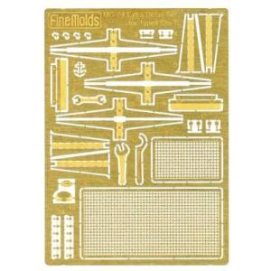ファインモールド1/35 日本陸軍 四式中戦車用アクセサリーセット(真ちゅう製エッチングパーツ) marusan-hobby