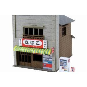 【Zゲージ 1/220スケール】 【たばこ屋】  sankei  MP01-114 みにちゅあーとプチ組立キット ミニチュアペーパークラフト marusan-hobby