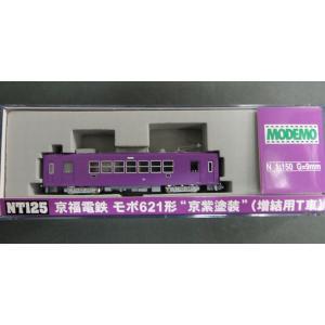 "モデモ 京福電鉄 京福電鉄 モボ621形""京紫塗装""(増結用T車)|marusan-hobby"