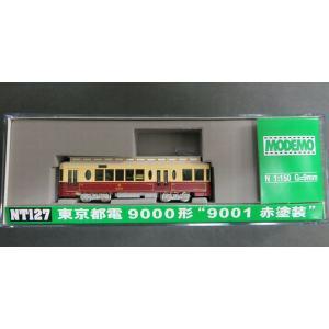 "モデモ 京福電鉄 東京都電 9000形""9001 赤塗装""(M車)|marusan-hobby"