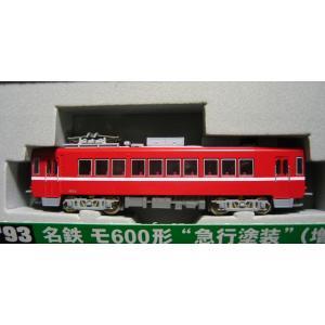 ■モデモ■名鉄モ600形 急行塗装(T車)【鉄道模型Nゲージ】nt93|marusan-hobby