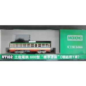モデモ 土佐電鉄600型 標準塗装(増結用T車)|marusan-hobby