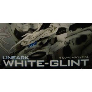 コトブキヤ(寿屋)アーマードコア1/72ラインアーク WHITE-GLINT(ホワイト・グリント) marusan-hobby