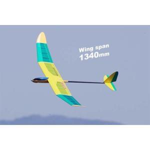 小型モーター電動グライダー  シークアーサー黄  ベーシック OK:11300 完成キット|marusan-hobby