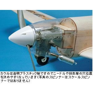 MUSTANG 30K ムスタング 30K OK:12144 2C-30クラスRC飛行機|marusan-hobby|04