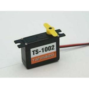TS-1002 マイクロサーボ (ハイポルテージ対応)【タマゾウ(OK)48539 プロポ】