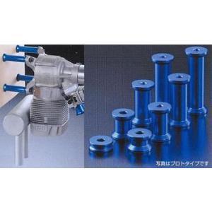 M5スタンドオフ・エンジン・マウント50.8 OS:74003580 GT55専用