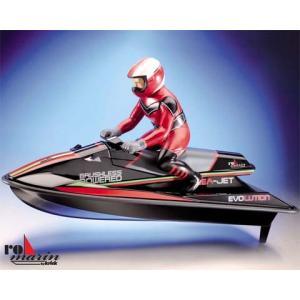 ラピッドウォータースポーツ ジェットスキー電動レーシングボート (モーター別組立キット) krick...