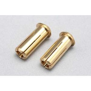 ■メーカー名:ヨコモ ■24Kゴールドメッキで高い通電性を誇るバレットタイプのバッテリー接続用プラグ...