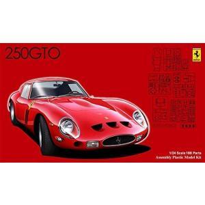 フジミ模型 1/24 リアルスポーツカーシリーズ No.35 EX-1 フェラーリ250GTO ワイヤーホイール付き プラモデル RS35EX1|marusan-hobby