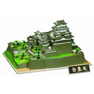 童友社 1/500 日本の名城 国宝 姫路城  プラモデル組立キット  S21|marusan-hobby