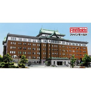ファインモールド1/500 オトナの社会科見学シリーズ SE3d 愛知県庁 (通常版)|marusan-hobby