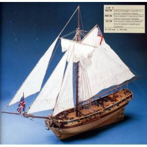 1/50 レゾリューション(18世紀英国海軍のカッター)【コレール SM38 木製組立キット】