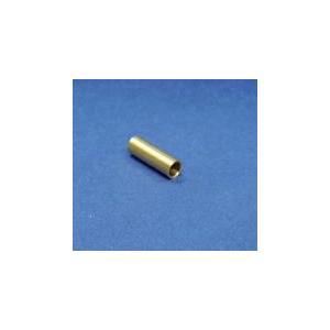 TRK:1/4インチ-5mmアダプター 〔シャフト6.3mm用プロペラを5mmシャフト用へ変換アダプタ−〕 marusan-hobby