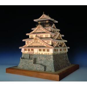 大阪城 天守閣 【ウッディージョー:1/150 レザーカット加工木製建築組立キット】|marusan-hobby