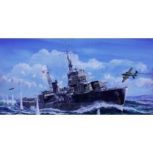 ピットロード1/350 日本海軍 海防艦 鵜来(三式投射機装備型)|marusan-hobby