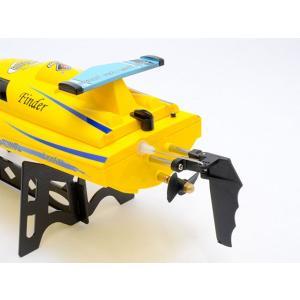 フリーダム イエロー 全長 350mm 2.4GHz電動ハイスピード完成ボートセット  WLtoys(ハイテック) WLB911Y|marusan-hobby|06