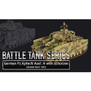 4号戦車H型(3色迷彩) (ハイテック) WT-372001A 1/24スケール 2.4GHz 赤外線バトルシステム搭載