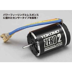ヨコモ YM-BL135B  ZERO2  カー用 ブラシレスモーター 13.5T  ブラックアルマイト|marusan-hobby