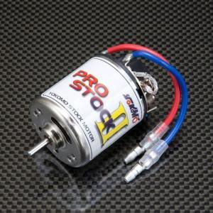 プロストック2 ブラシストックモーター (23Tシングル) ヨコモ YM-PS123