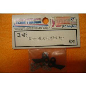 Mシャーシ用 ステアリングアームセット  ヨコモ ZR-415