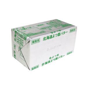 無塩バター(よつ葉乳業)450g賞味期限2017.4.10(クール便発送)【C】【あんバター】【ミルクフランス】