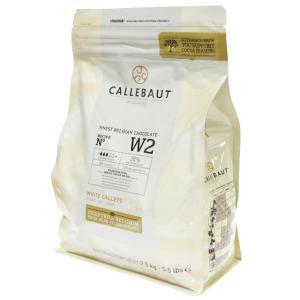 カレボー ホワイトチョコW-2カレット 29% 2.5kg(5-10月夏季クール便)【C】|marusanpantry