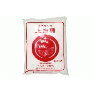 てん菜100% スズラン印 上白糖1kg【ミルクフランス】