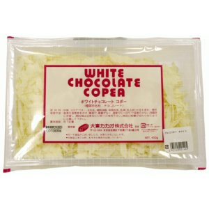 ホワイトチョコレートコポー 450g【C】クール便扱い商品