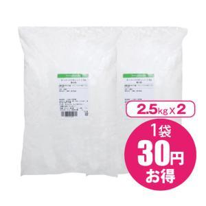 薄力粉スーパーバイオレット(日清製粉)5kg(2.5kgX2)