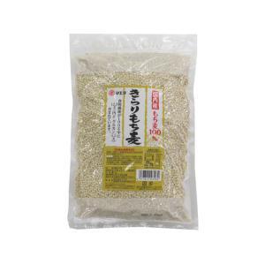丸粒国産もち麦 1kg【もち麦】