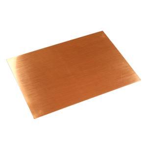 ヒミツ♪の銅天板A/240x360mm/0.8mm厚|marusanpantry
