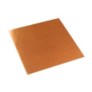 ヒミツ♪の銅天板C/260x260mm/0.8mm厚|marusanpantry