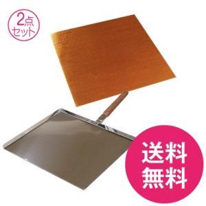 ヒミツ♪の銅天板C/2点セット/C-1セット【送料無料】【常温同梱OK】|marusanpantry