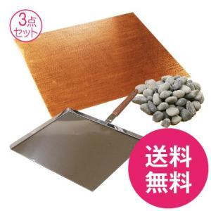 ヒミツ♪の銅天板A/3点セット/A-2セット【送料無料】【常温同梱OK】|marusanpantry