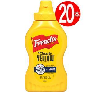 フレンチマスタードソース 100%天然素材 French Mustard Classic Yello...