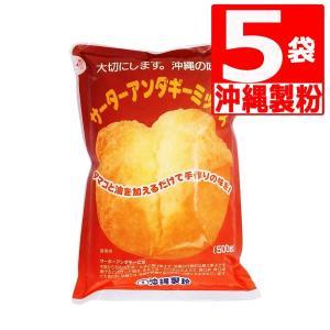 沖縄製粉 サーターアンダギーミックス 500...の関連商品10