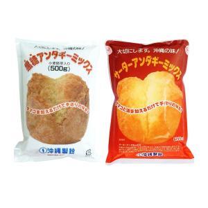 沖縄製粉 サーターアンダギーミックス500g×...の関連商品6