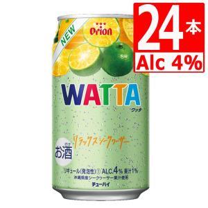 オリオンビール WATTAリラックスシークヮーサー350ml×24缶 送料無料 リニューアル  缶チ...