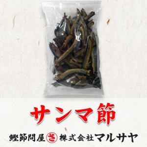サンマ節1kg入 −秋刀魚節−