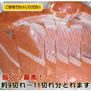 ★チリ産 甘塩 銀鮭 片身(約1kg)1枚(真空パック)(ギンサケ 業務用  銀シャケ さけ)|marusazaiki|02