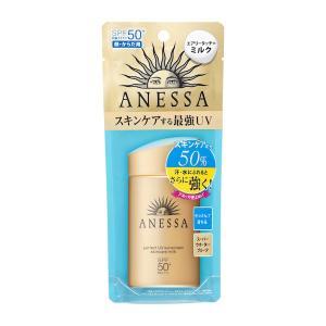 【資生堂認定SHOP】アネッサ パーフェクトUV スキンケアミルク 60mL