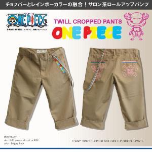【ONEPIECE】チョッパー・T/Cツイル.レインボーサス付きロールアップクロップドパンツ|maruseru