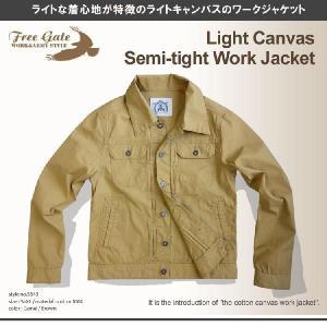 【FREE GATE】ライトキャンバス.ワークジャケット|maruseru