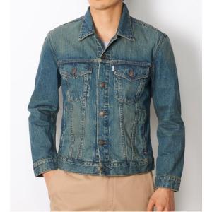 EDWIN ET1023-946 ベーシックデニムジャケット/中色ブルー Gジャン 大きなサイズ|maruseru