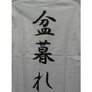 ONE PIECE ボンクレー ロンT maruseru 04