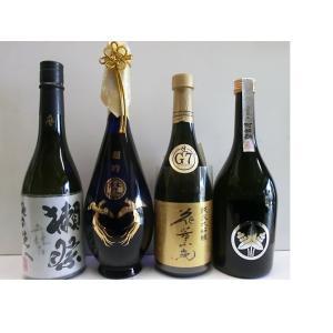 スペシャル限定日本酒720ml4本セット(獺祭・梵・花薫光・...