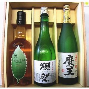 ヤフー店開店記念限定箱入り3本セット