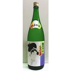 くどき上手 純米吟醸 1800ml 山形人気日本酒 亀の井酒造