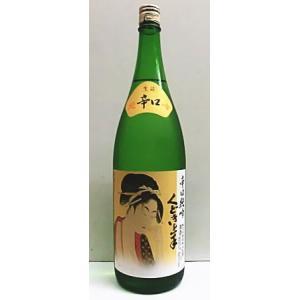 くどき上手 辛口  純米吟醸    1800ml    山形人気蔵    亀の井酒造